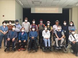 제3회 동호회 임원회의 개최